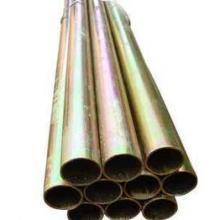 供应金属穿线管