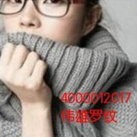 廠家直銷高檔優質保暖毛紡服裝面料