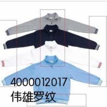 供应批发优质柔韧性好弹性强平针织面料适用于衣领、袖口批发