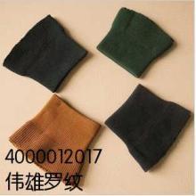 供应【免费打板】大量供应优质批发针织面料罗纹袖口100质量保批发