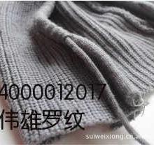 厂家直销优质横机针织帽可来图加工定制批发