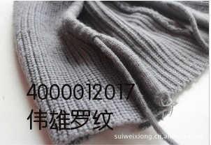 厂家直销优质横机针织帽可来图加工图片