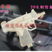 汕头市小商品批发乌兹手枪图片