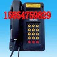 KTH116型本质安全自动电话机图片