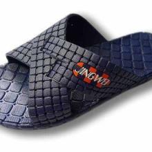 供应1128男式凉拖鞋
