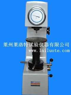 供应山东金属硬度计表面洛氏硬度计莱州硬度计厂价格表硬度计