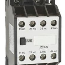 供应中间继电器JZC1-62 44接触器式中间继电器62 40四开四闭220v 380 24 36v批发