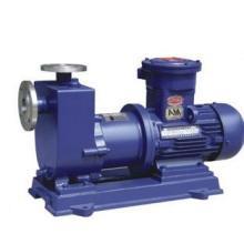 供应不锈钢磁力泵卸酸碱泵不锈钢化工泵磁力循环泵化工磁力泵批发