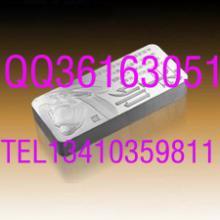 供应增城市天贵银招商13410359811