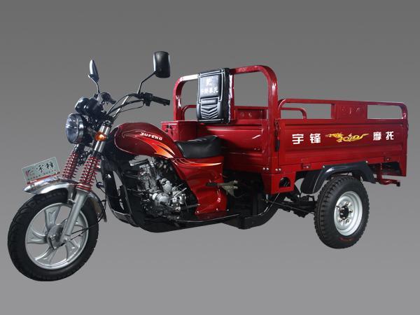 摩托车三轮_摩托车三轮供货商_供应YF-150ZH