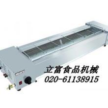 厂家直供应烧烤机,无烟带风机烧烤机哪里好,烧烤机哪里最便宜,立富机械
