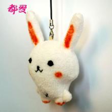 供应咪兔创意手工diy布偶材料包2个装