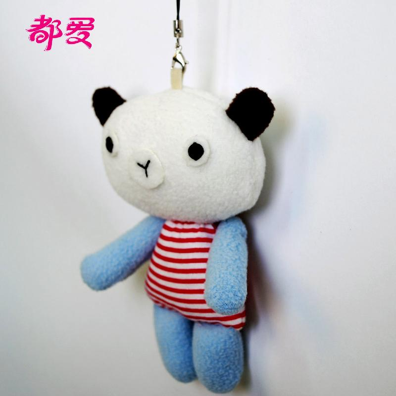 供应羡慕熊创意手工diy布偶材料包2个装