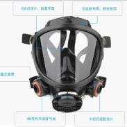 3M7800硅胶全面型防毒面具图片