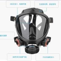 供应3M7800硅胶全面型防毒面具,3M呼吸防护面罩7800,3M7800S-M