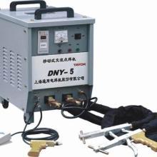 供应移动式上海通用点焊机供货商