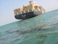 供应海洋环境防腐蚀涂料