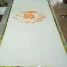供应环保殡葬用品寿毯