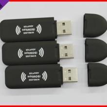 供应无线网卡内置无线网卡USB无线网卡迷你无线网卡图片