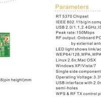 供应内置天线wifi模块 内置天线网卡模块 wifi模块PCBA