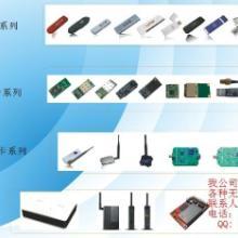 供应USB接口无线网卡 usb网卡 usb接口wifi网卡