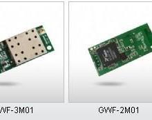 供应Ralink方案无线网卡/Ralink驱动/Ralink无线模块