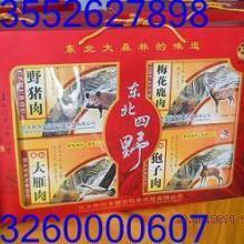 供应野猪肉鹿茸鹿肉狍子肉哪里卖北京东北特产专卖批发