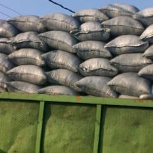 活性炭椰壳炭
