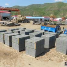 供应蒙古黑路沿石供货商
