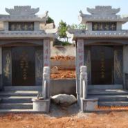 蒙古黑墓碑石图片