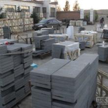 供应内蒙古台阶石加工