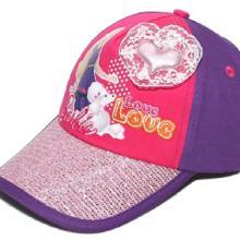 供应儿童帽子/儿童棒球帽