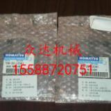 供应PC360-7九孔盘