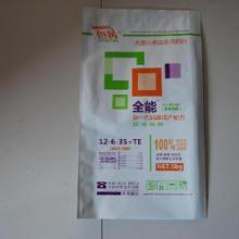 【复合包装膜价格】复合包装膜批发 价格低 质量优