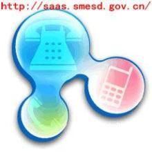 供应总机服务:企业多样化通讯服务门户