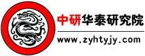2012-2017年中国临床检验分析仪器市场投资分析及发展潜力研究