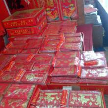 2013新年红包 喜庆红包 高档红包 烫金红包 红包订做义乌红包批发