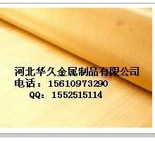 优质抗磨损铜丝网
