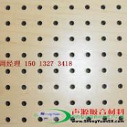穿孔吸音板15mm图片