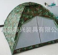 供应野营帐篷
