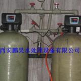 洗涤行业软化水设备
