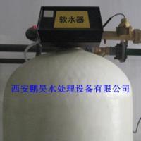 供应工业锅炉软化水设备软水器