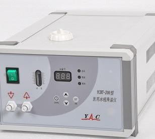北京亚低温治疗仪冰毯冰帽颅脑降温图片