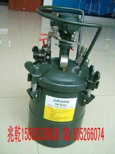 供应宝丽压力桶油漆压力桶
