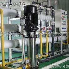 工业用高纯水制取设备系统