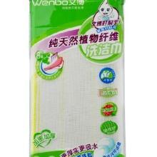 供应洗洁巾塑料包装 洗洁巾外包装 洗碗巾外包装