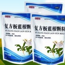 供应药品包装塑料袋 药品袋生产厂家 药品袋销售价