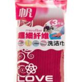 供应清洁巾塑料包装销售价 清洁巾塑料包装生产厂家