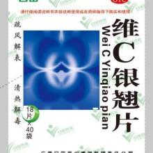 供应药品塑料彩印外包装 药品彩印包装袋生产厂家