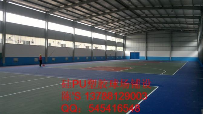 球场硅PU塑胶气排球场硅PU塑胶网球场PVC运动地板塑胶跑道人造草高清图片